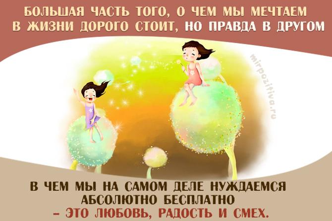 3925311_Mydrost_v_odnoi_fraze_3 (670x446, 113Kb)