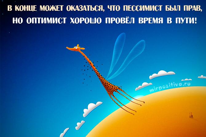 3925311_Mydrost_v_odnoi_fraze_4 (670x446, 128Kb)