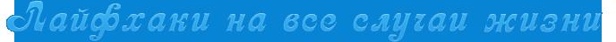 Untitled-1 (688x48, 18Kb)