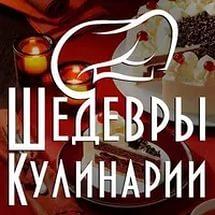 4134520_kurinyj_sup_s_ovocshami_2300x199 (300x199, 19Kb)/4134520_1 (215x215, 14Kb)
