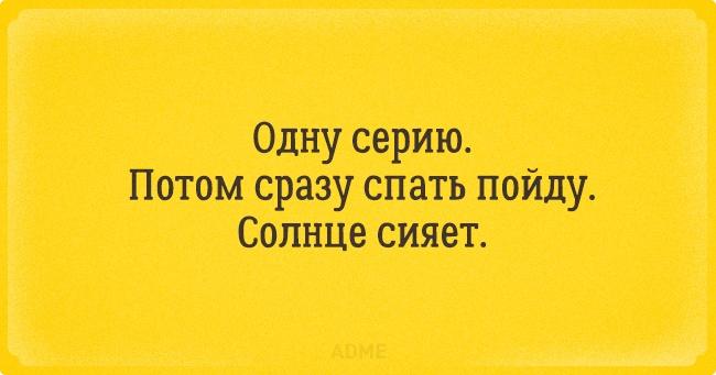 3875377_2 (650x341, 81Kb)