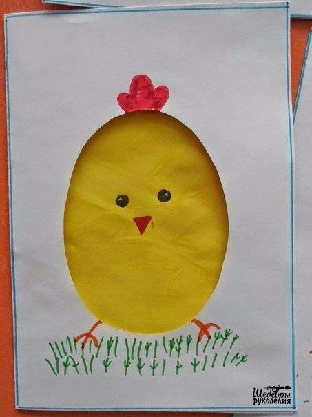 Пасхальная открытка (453x604, 167Kb)