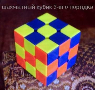 3-��� ���. (361x345, 30Kb)