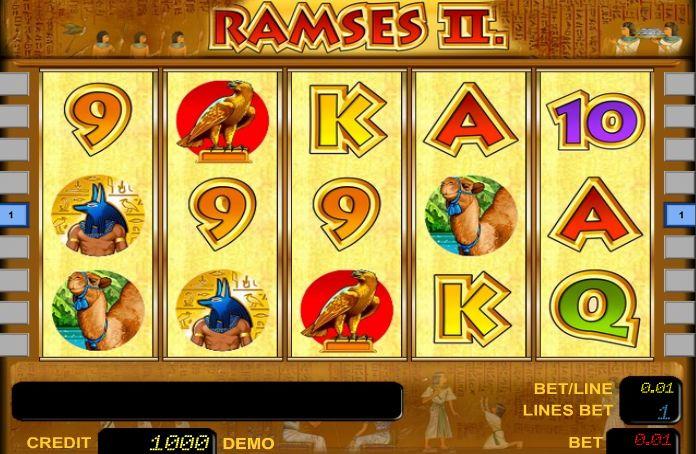 ramses-ii-ramzes-2_src_1 (696x454, 85Kb)