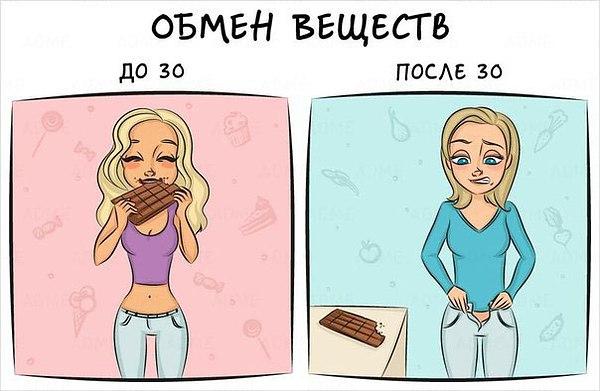 1458713025_8-www.radionetplus.ru (600x391, 165Kb)