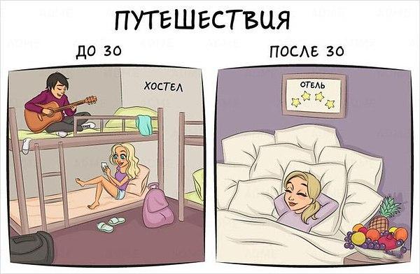 1458712961_6-www.radionetplus.ru (600x392, 178Kb)