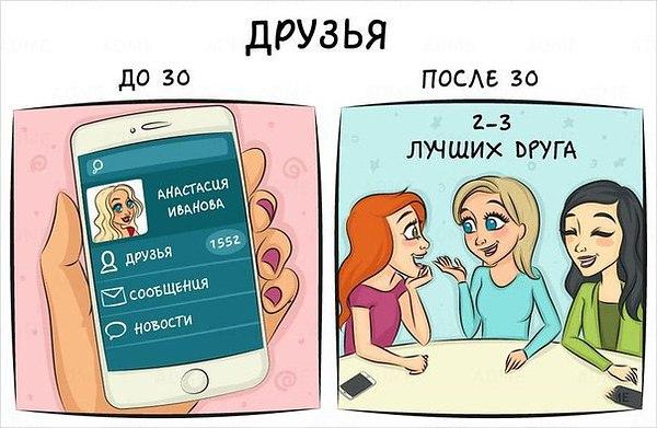 1458712999_4-www.radionetplus.ru (600x391, 217Kb)