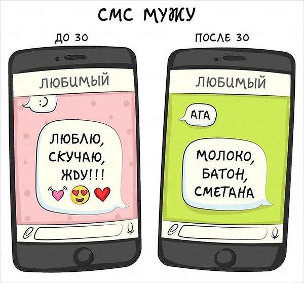 1458712995_2-www.radionetplus.ru (600x558, 206Kb)
