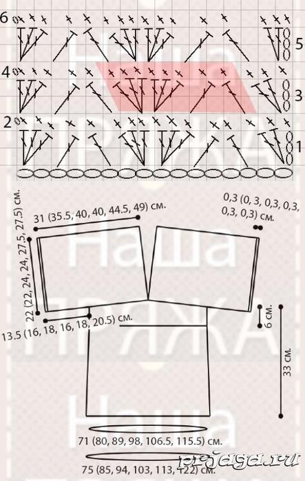 4f7a8eb2da3db6ad14cbdc0869e8cbaf (443x700, 231Kb)