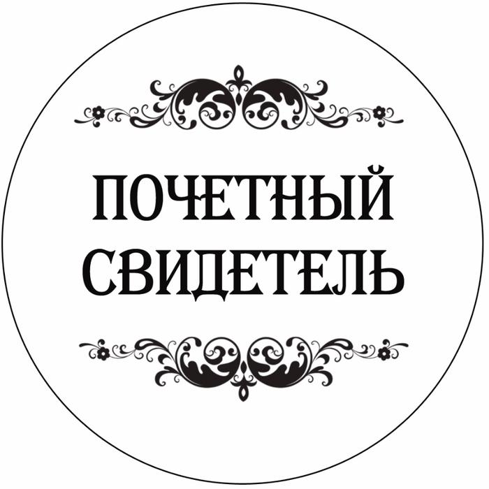"""в""""–4 (700x700, 151Kb)"""