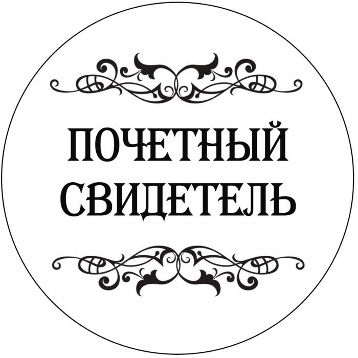 """в""""–6 (700x700, 154Kb)"""