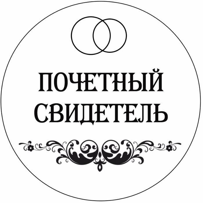 """в""""–8 (700x700, 136Kb)"""