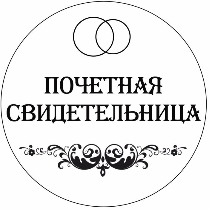 """в""""–81 (700x700, 141Kb)"""