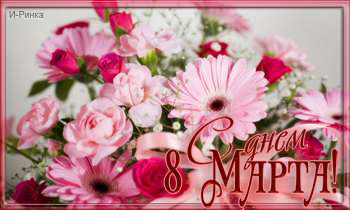 870499__flowers-for-anca_p_cr (350x210, 108Kb)