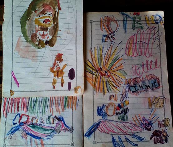Рисунок ребенка расположение на листе