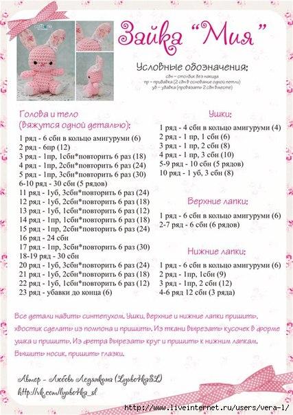 vBgC4SiDH1E (427x604, 194Kb)