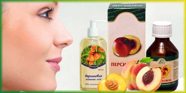 5988810_peach_oil_3 (600x300, 18Kb)