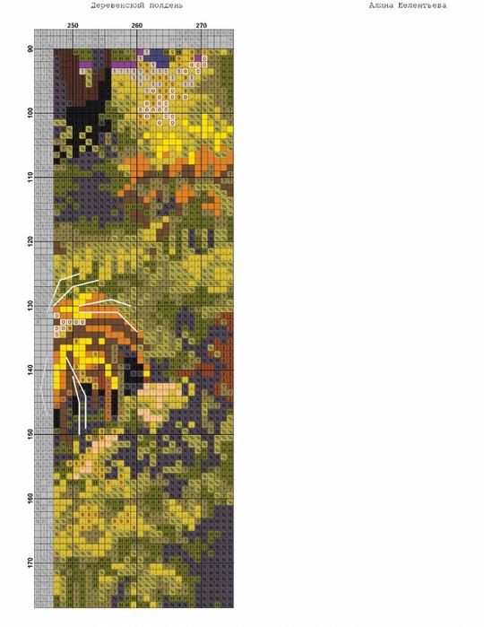 дер 19 (540x700, 266Kb)