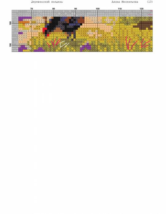 дер 21 (540x700, 139Kb)