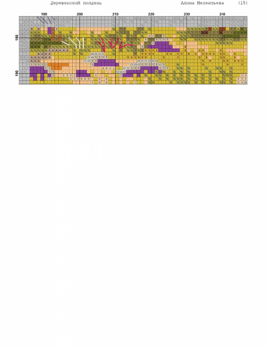 дер 23 (540x700, 138Kb)
