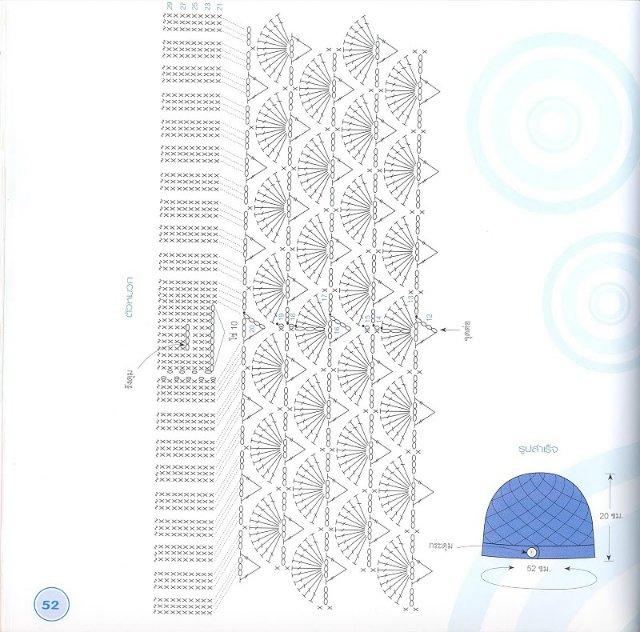 3937411_beautifulhatsberetcrochetgirlscrochetmagazinecraftcraft62b8bef30941f9 (640x632, 83Kb)