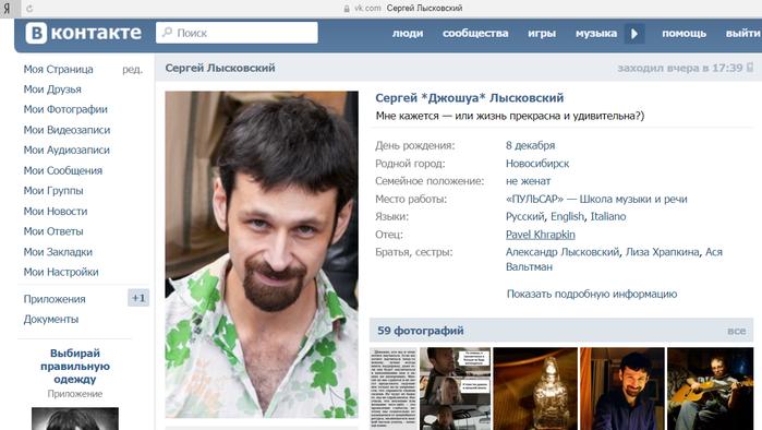 2016-03-27 11-29-07 Сергей Лысковский – Yandex (700x394, 246Kb)
