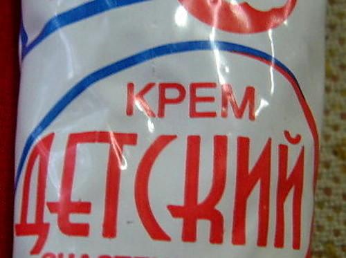 5462122_detskii_krem__oie_WlQz9SzleJeo (500x373, 44Kb)