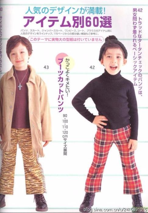 Зима осень модная одежда с доставкой