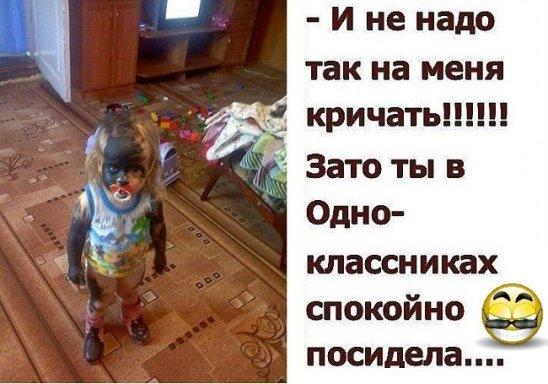 image.jpg��� (548x384, 50Kb)