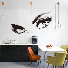 Sexy wall decal hd pictures