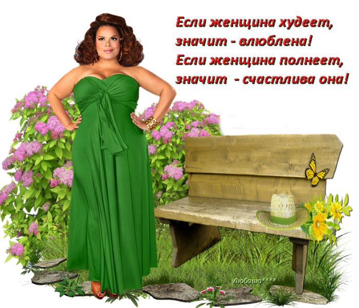 5177462_0_d191e_e0d8a063_orig (700x600, 775Kb)