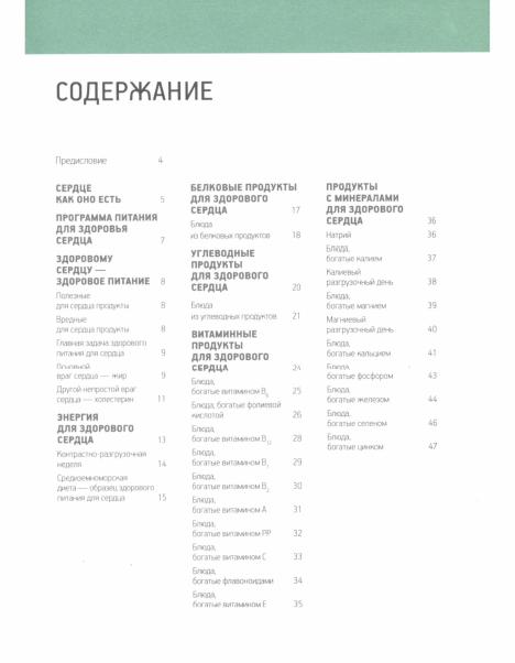 Безымянный3 (468x602, 118Kb)