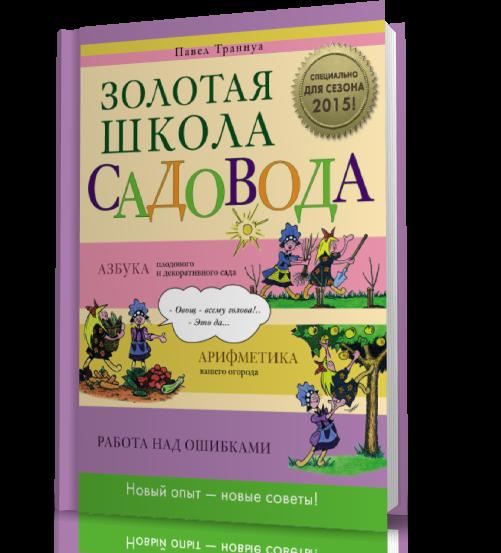 3726595_newproject (501x553, 193Kb)