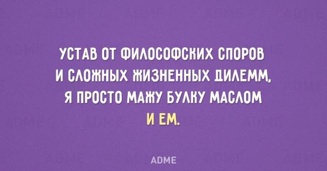 3875377_3 (650x340, 53Kb)