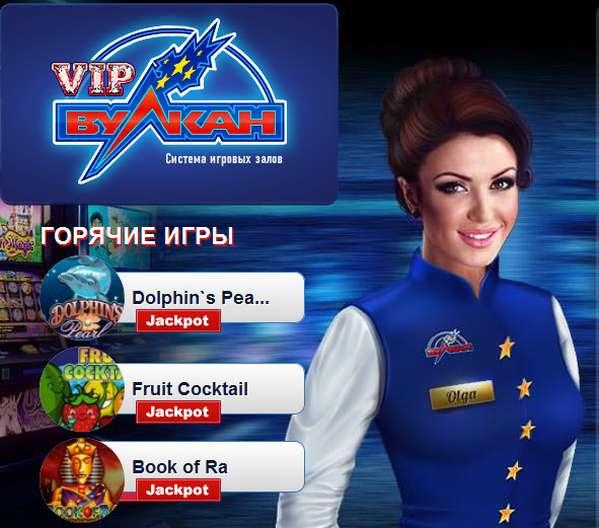 3509984_stimka_ru_1434877115_vulkan (599x528, 44Kb)