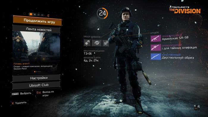 Tom Clancy's The Division™2016-3-26-14-4-8 (700x393, 65Kb)
