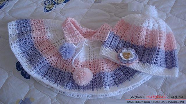 Схема вязания крючком манишки для девочки