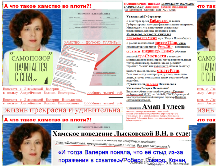 2016-03-30 20-57-26 Создать плейкаст – Yandex (700x541, 465Kb)