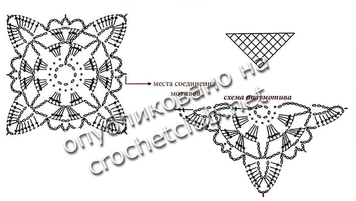 58005-vyshivka-krestom-igra-robin-shemy (700x396, 129Kb)