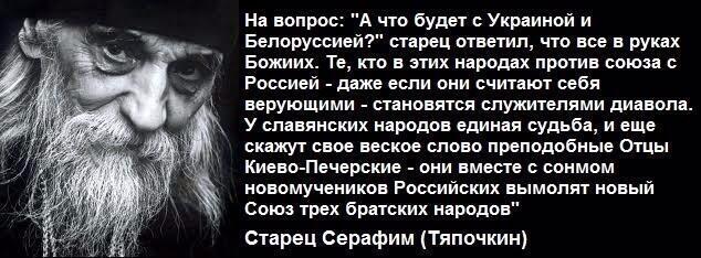 6-what-will-happen-in-ukraine (634x234, 161Kb)