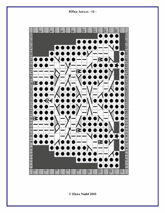 Р° (13) (541x700, 215Kb)