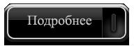 127620730_0_1220c2_e443897f_orig (192x67, 7Kb)