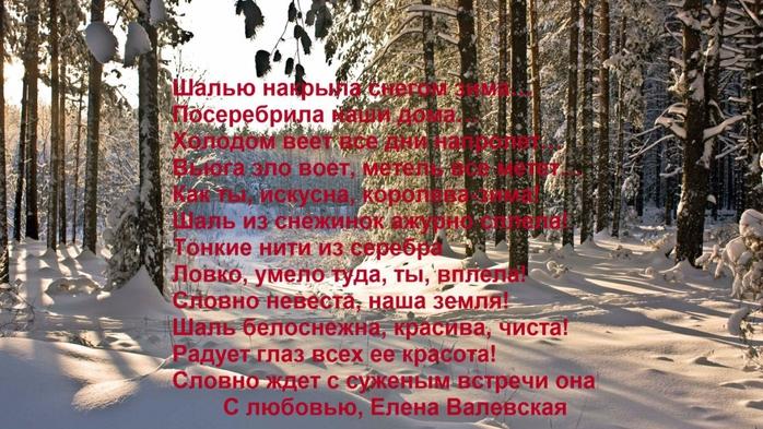5993110_image_3 (700x393, 294Kb)