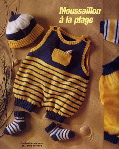 вязаный костюм детский (383x480, 71Kb)