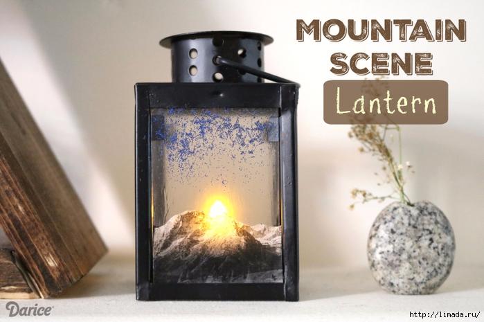 MountainSunriseLantern_13updated (700x465, 236Kb)