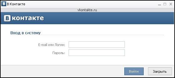 vkontakte2