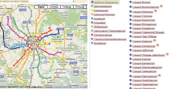 Москва метро схема