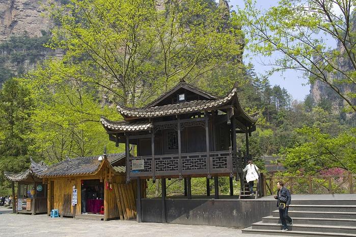 Национальный парк Чжанцзяцзе 45521