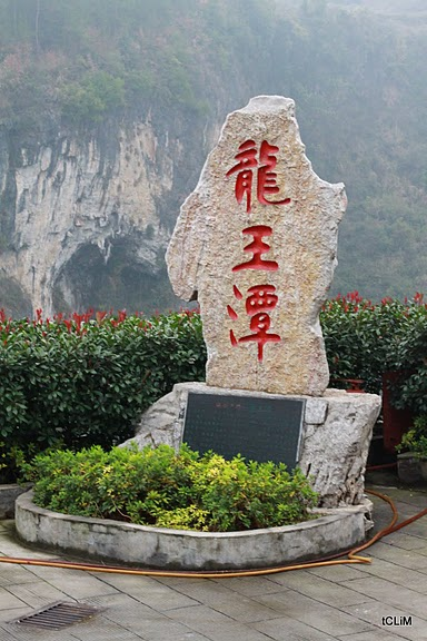 Национальный парк Чжанцзяцзе 12933