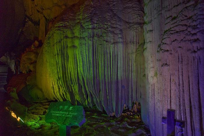 Национальный парк Чжанцзяцзе 52605
